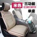 Smart & refrigeração ar condicionado frio massagem assento aquecido almofada de multi-função de ventilação do veículo inteligente remoto