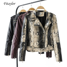 bdcf5e5bc Buy snakeskin leather jacket and get free shipping on AliExpress.com