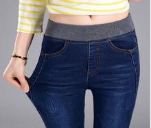 Бесплатная доставка новые высокой талией женские случайные упругие талии эластичные джинсы был тонкий большой код брюки