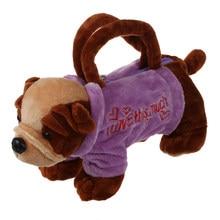 3a26e24da04 Handbag Dog Toy-Koop Goedkope Handbag Dog Toy loten van Chinese ...