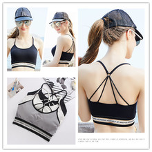 Womens Seamless Elastic Bandeau Strap Short Tops Fashion Letter Fitness Running Wrap Chest Bra Comfortable Underwear