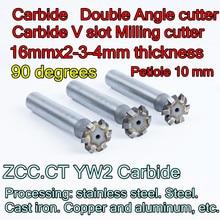 16mmx2 3 4mm 厚さ × 90 度葉柄 10 ミリメートル ZCC 。 CT YW2 超硬ダブルアングルカッター処理: ステンレス鋼。鋼など。