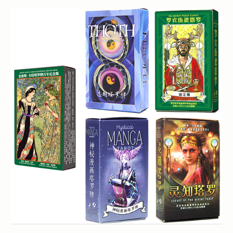 10 Kinds Tarot Deck Board Game Cards Game Manga/Classic/Shadow Tarot Board Game For Family/Friends