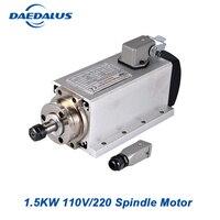 Мотор шпинделя с ЧПУ 8a квадрат шпинделя 1.5KW 110 В/220 В фрезерные машины инструменты для гравировки