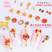 16pcs/bag Japan Anime Nail Art Deco Metal Nail Sticker Kawai
