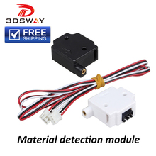 лучшая цена Free Shipping 5pcs/lot 3DSWAY Material Detection Module for 3D Printers 1.75mm Filament Detecting Module Material Monitor Sensor