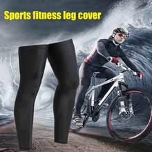 Мужские и женские компрессионные гетры для велоспорта Спортивная безопасность Леггинсы для бега баскетбольная плотная спортивная одежда MC889