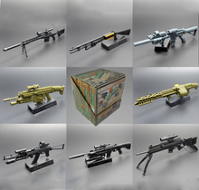 4D Gun Model Second Generation 1 6 Assembling Weapon Toys Machine Gun Rifle Submachine 8pcs set