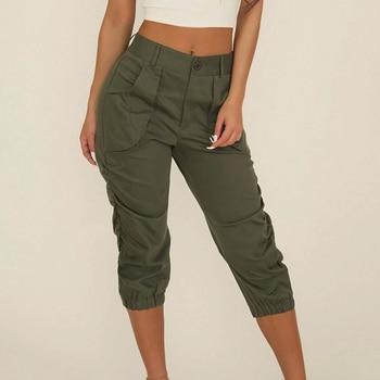 Roblox Blush Pants Women S Fashion Roblox