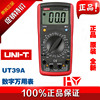 UNI T UT39A Multimeter Amp Ohm Volt Meter Digital LCD Count 1999 Manual Range Transistor Data