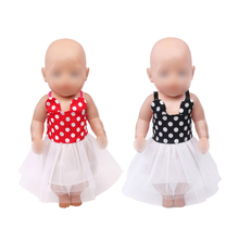 цена на Free shipping dolls clothes for 43 cm zapf babies, children the best birthday present M06 (only sell clothes) m94