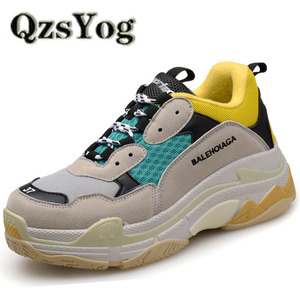 QzsYog Big Size 36-46 Couple S