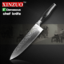 """XINZUO 8 """" chef knife Japanese Damascus kitchen knife kitchen tool senior meat vegetable knife Color wood handle free shipping"""