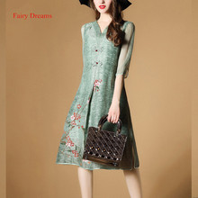 Fairy Dreams Chinese Dress For Women Plus Size Clothing 3XL 2017 New Style Print Green Spring Summer Dresses vestido de festa
