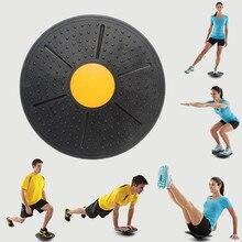 36 см универсальная здоровая доска для балансировки, устойчивый диск для йоги, занятий спортом, спортивных упражнений, доска для фитнеса