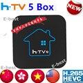CAIXA HTV5 htv3 H. TV5 h. tv3 Chinês/Hong Kong/Taiwan e Vietnã HD Canais de IPTV Android caixa de Caixa De TV Streaming De atualizar a partir de htv3