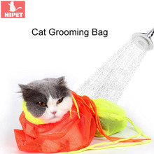 HIPET Mesh Cat Bathing Bag Biting Restraint Anti Scratch For Nail Trimming Injecting Pet Cats Grooming Cleaning Tools