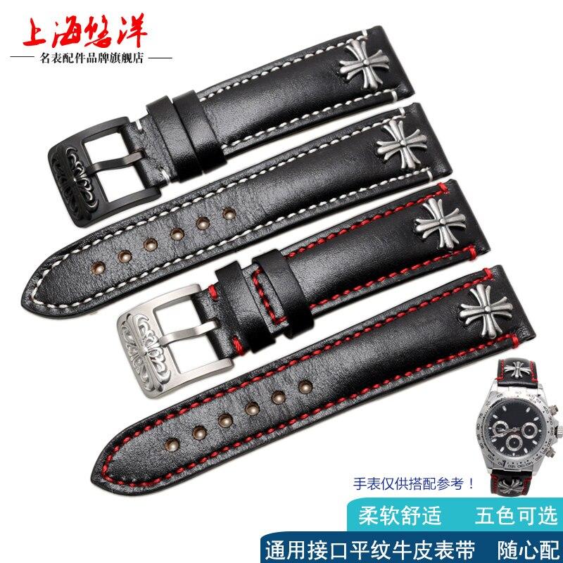 UYOGN nouveau bracelet en cuir véritable GM grande marque montres Corolla rivets sangle 20 21 22mm bleu foncé