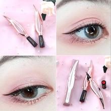 MISS ROSE Leaf Eyeliner Natural Long Lasting Waterproof