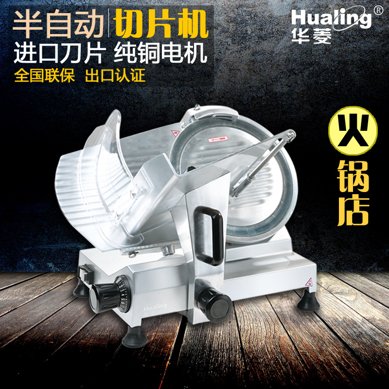 CAMC Electric Planing Machine Commercial Meat Grinder Home Economy Semi automatic Mutton Manual Meat Slicer Machine