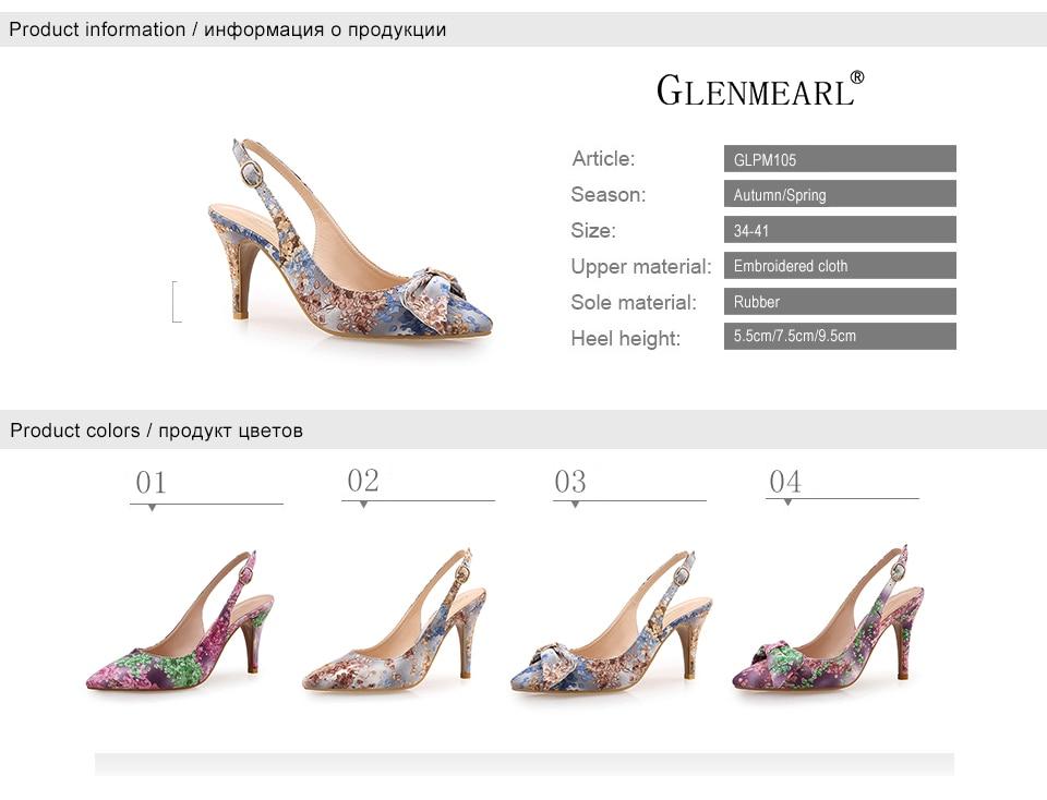 1 women high heels