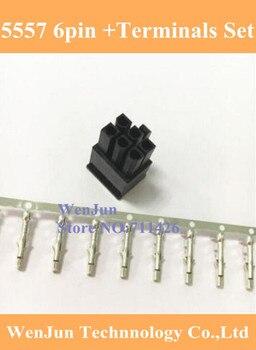 500PCS ATX/EPS PCI-E GPU 4.2mm 5557 6Pin 6 pin 2*3pin male connect set with 3000PCS 5559 female terminals crimp pin
