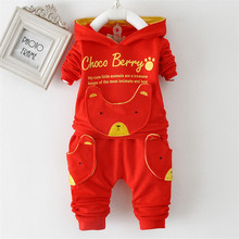 Retail Sale In The Spring Of 2016 The New Boy Women Youngsters Lengthy-Sleeved Clothes Go well with Set Three Colour Free Postage