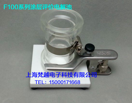 Liberal Customized! Coating Evaluation Of Electrolytic Cells (can Be Used For Corrosion Testing) Can Be Customized Special Aperture Crease-Resistance