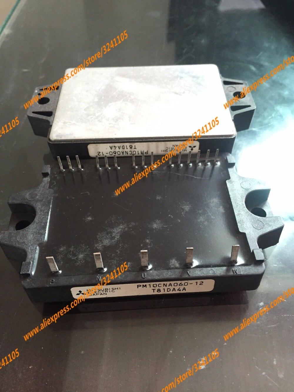 Free shipping NEW  PM10CNA060-12  MODULEFree shipping NEW  PM10CNA060-12  MODULE