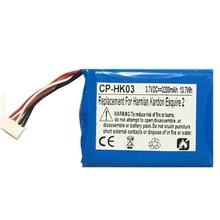 GSP805070 Аккумулятор Для Harman Kardon Esquire 2 динамика 3,7 в 3200 мАч литий-полимерный перезаряжаемый аккумулятор замена