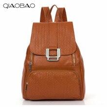QIAOBAO 100% Женщины Природный Натуральной кожи Рюкзак Корейской моды Натуральная Кожа сумки аппаратных замок сумки на ремне,