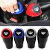 Car styling Car trash bin For Infiniti EX35 EX37 FX35 FX37 FX45 FX50 G20 G25 G35 G37 JX35 J30 M30 M35 M45 M56 Q40 Q45 Q50 Q60
