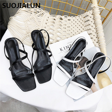 SUOJIALUN 2019 Women Sandals Summer Narrow Band High Heel Sandals Square Toe Heel Ladies Casual Shoes Gladiator Shoes kids birthday halloween party gift new child boy deluxe star wars the force awakens storm troopers cosplay fancy dress kids hall