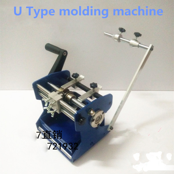 U type Resistor Axial Lead bend cut & form machine, resistance forming / U molding machine цена