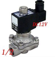 Free Shipping 5PCS/Lot 12v 1/2 NC 2 way Stainless Steel Solenoid Valve VITON Oil Gas Acid Fluid Square Coil