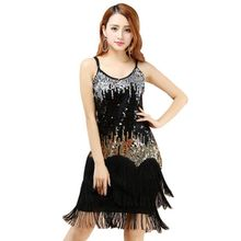 Sexy Hot Women Sequins Fringes Tassel Skirt Ladies Latin Tango Ballroom Salsa Dance Dress