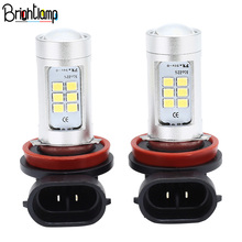2PCS H11 LED Anti-fog Lamp Daytime Driving LED Fog Light 800LM 6000k White Car Fog Light Replacement Bulb цена 2017