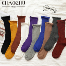 CHAOZHU New Solid Colors Women Lady Daily Loose Socks Socky-Wockies Japanese Girls Long Crew Rib Cotton Causal High Quality Sock