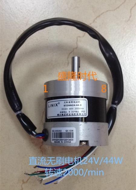 linix optical axis brushless DC motor motor control reversing 57ZWN24-44-D / 2000  RPM  24V tesys k reversing contactor 3p 3no dc lp2k1201kd lp2 k1201kd 12a 100vdc lp2k1201ld lp2 k1201ld 12a 200vdc coil