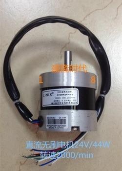 linix optical axis brushless DC motor motor control reversing 57ZWN24-44-D / 2000  RPM  24V