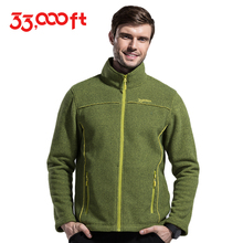 33000ft Outdoor Thicken fleece Jacket Man Autumn/Winter Thicken Polar fleece Linner thermal Coat Cashmere Cardigan Chaqueta lana