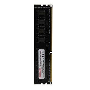 Image 5 - Goldenfir DIMM זיכרון Ram DDR3 8 gb/4 gb/2 gb 1600 PC3 12800 זיכרון Ram עבור אינטל ו AMD שולחן העבודה תואם ddr 3 1333 Ram