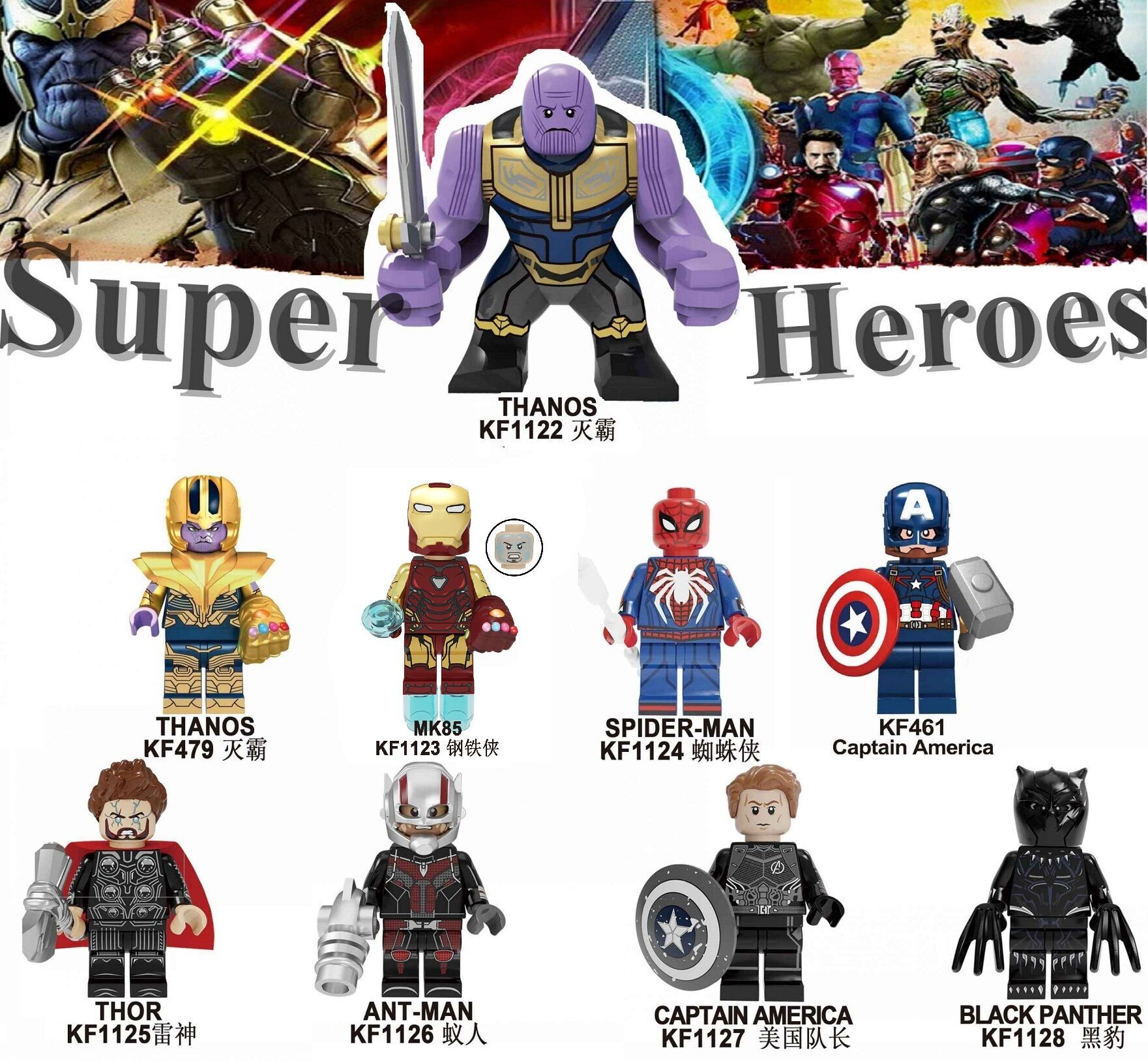 50Pcs Sale Super Heroes Avengers4 INFINITY WAR Thanos Dolls Spider-Man Thor Ant-Man Captain Building Blocks Children Toys <font><b>KF6087</b></font> image