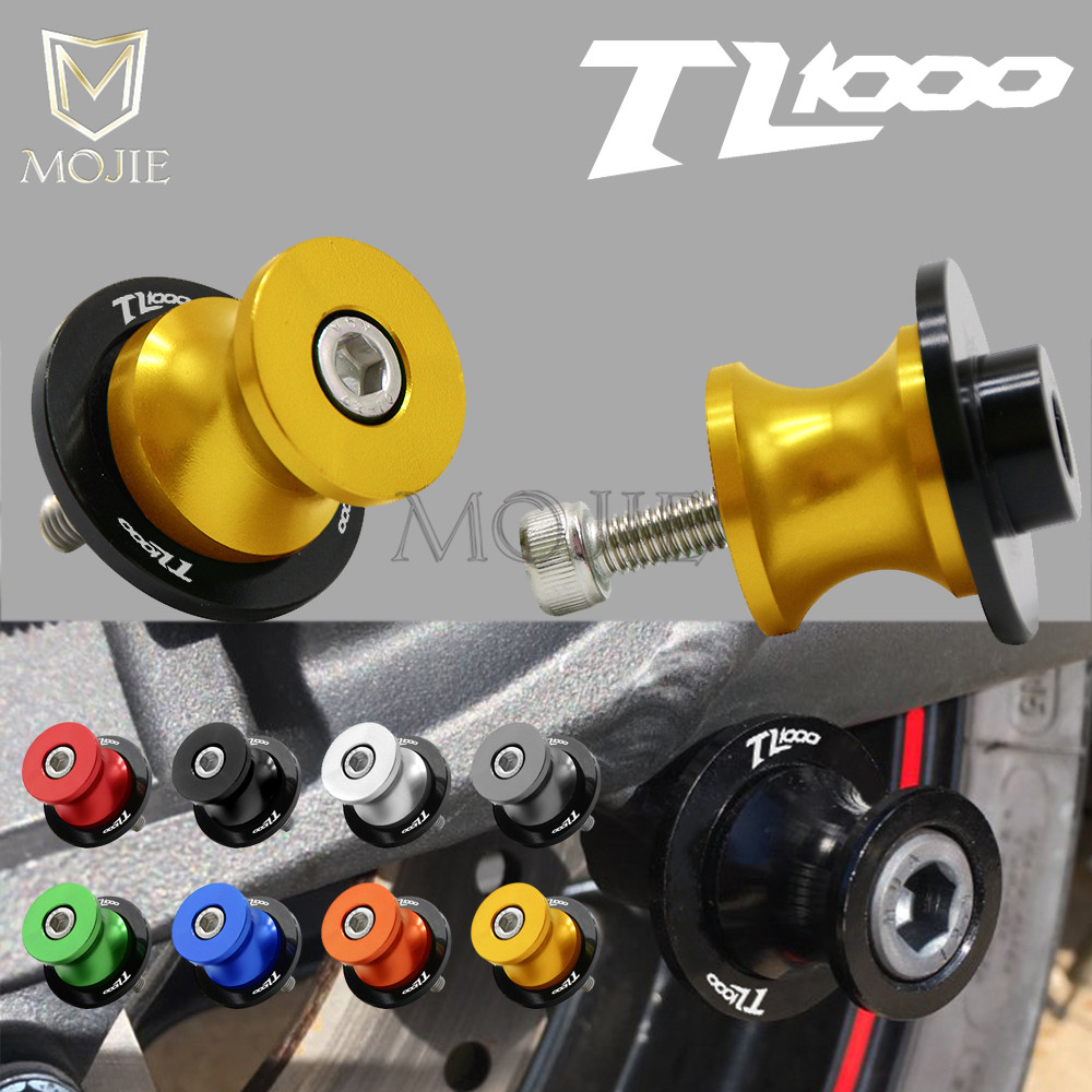 For SUZUKI TL1000R TL1000S TL1000 TL 1000 R S All Year Swingarm Sliders Spools 8mm CNC Aluminum Motorcycle Rear Swingarm Stand