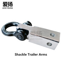 Strength Chormed Anti Rust Hitch Receiver Trailer Arm Connector Shackle square base