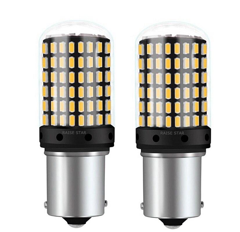 2 шт., супер яркие светодиодные лампы 7507 лм PY21W BAU15S лм