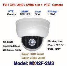 Best 2.0MP Day/Night IR 15M Mini PTZ Dome Camera x3 Auto Zoom 1080p 2.8-8mm Motorized Lens Work With HD-TVI CVI AHD Recorder DVR