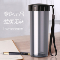 Sports Portable Creative Water Bottle Juice Tea Coffee Cycling Camping Readily Portable Bottle for Drinking Outdoors Cup 3DYDy03