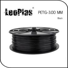 Worldwide Fast Delivery Direct Manufacturer 3D Printer Material 1kg 2.2lb 3mm Black PETG Filament