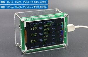 Image 5 - M5 PM2.5 חלקיקים PM1.0 PM10 אובך אבק PM2.5 ניטור איכות אוויר חיישן לייזר עם טמפרטורה ולחות TFT LCD